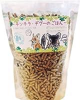 fuu うまうまセレクション チンチラデグーのごはん 動物用 バランス食 たんぱく質 うさぎ チンチラ モルモット デグーハムスター等 (3kg)