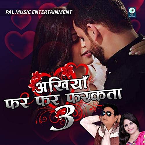 Basisth Nirala & Khushboo Uttam