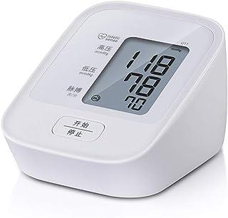 GYL Tensiómetro de Brazo Tensiómetro De Brazo - Cuidados En El Hogar For Ancianos Tipo De Brazo Superior Presión Inteligente Automático Presión Arterial Alta Mensaje Rápido esfigmomanómetro