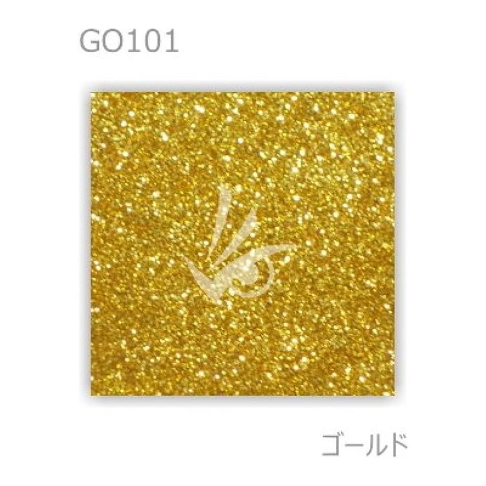 撤退ペルメル韻業務用 グリッター ラメパウダー ホログラム (ゴールド) (1kg) (0.2mm)