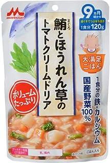 森永 鮪とほうれん草のトマトクリームドリア120g