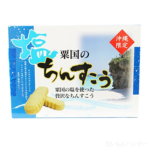 粟国の塩ちんすこう 2本入×25袋×2箱 沖縄限定 粟国の塩を使った贅沢なちんすこう。