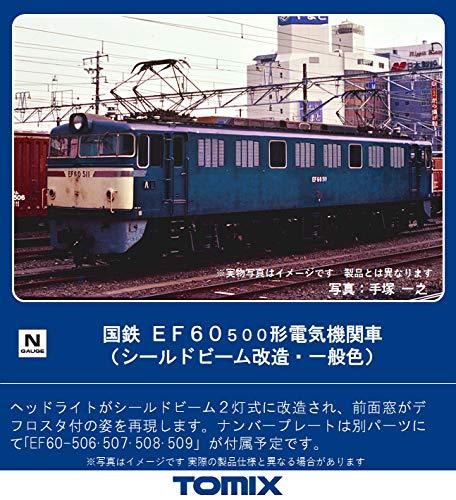 TOMIX Nゲージ 国鉄 EF60 500形電気機関車 シールドビーム改造・一般色 7148 鉄道模型 電気機関車