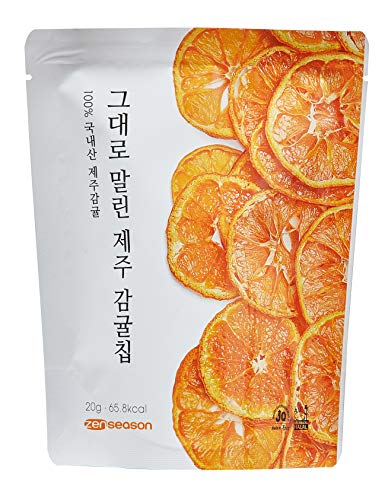 Dried Mandarine Orange Slices, Dried Tangerine Snacks, No Sugar, Low Calories, Low Carb Snacks, Healthy Snacks, Non-GMO, Gluten Free, 0.71 Ounce (Pack of 12)