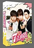 7級公務員 DVD-BOX1[DVD]