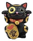 Japanese Lucky Charm Maneki Neko CAT Collector Figurine Black Mao Mao