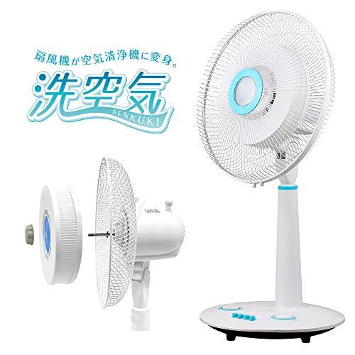 UNIQ 洗空気 空気清浄フィルター UQ-SENKUKI-01 花粉 ホコリ ハウスダスト ペット 微粒子99.97%除去 HEPAフィルター