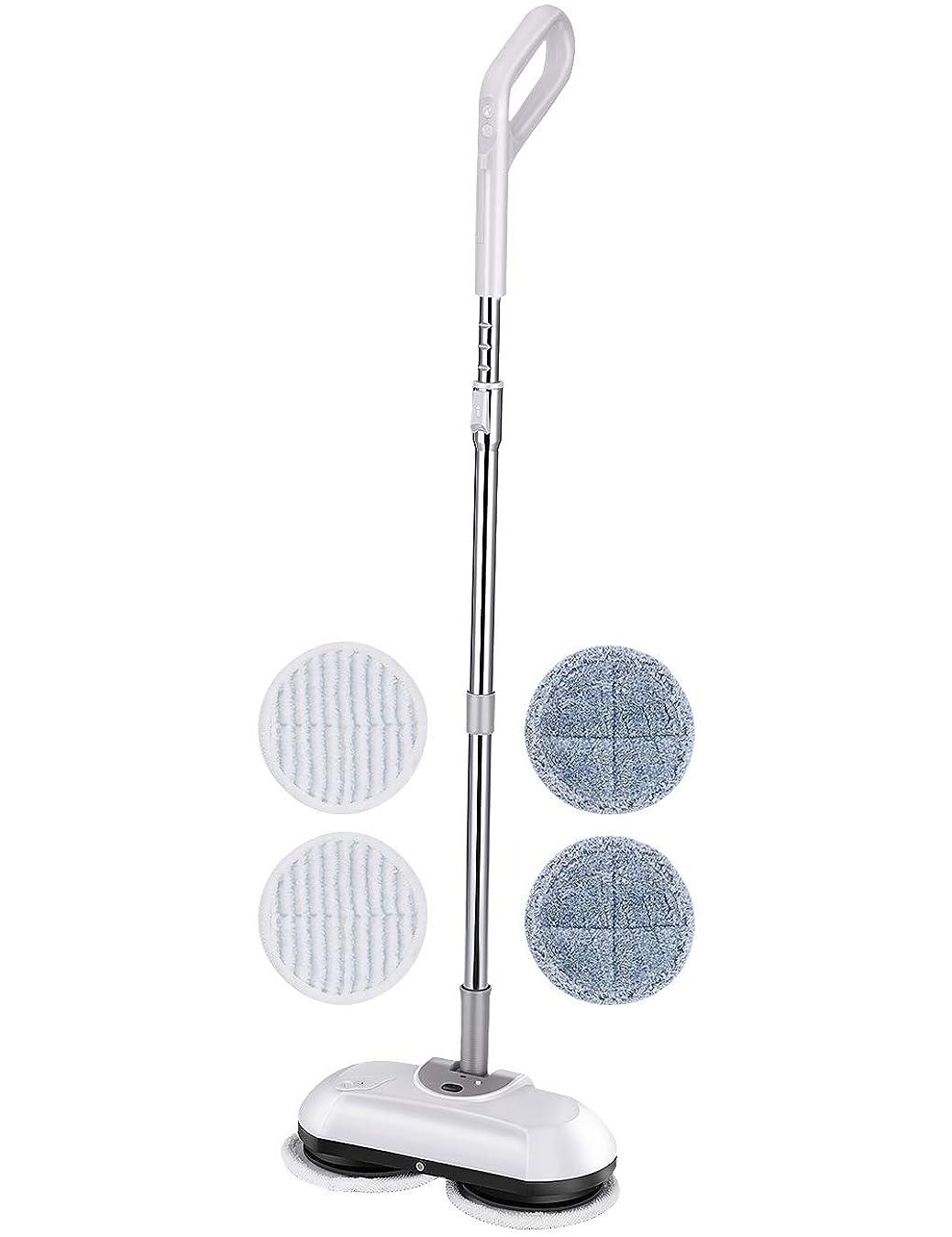 検証アスペクトスパイElleSye 電動回転モップ 電動モップ コードレス スプレーモップ 回転式モップ 水スプレー機能付き フローリング掃除 床掃除 無線操作 充電式 パッド四枚付き (ホワイト)