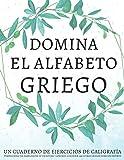 Domina el alfabeto griego, un cuaderno de ejercicios de caligrafía: Perfecciona tus habilidades de escritura y aprende a escribir las letras griegas como un experto