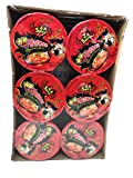 2X Spicy Chicken Roasted Cup Noodles (6 Cups), 2x Spicy Chicken Cup Ramyun Korean Noodle Ramen