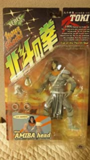 北斗の拳 VIOLENCE ACTION FIGURES 199X アミバヘッドバージョン