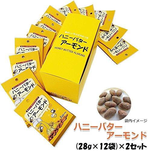 ハニーバターアーモンド (28g×12袋)×2セット