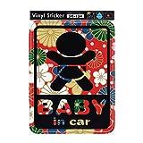 ゼネラルステッカー マジステ Baby in car-和柄3 ベビーインカーステッカー SK-134