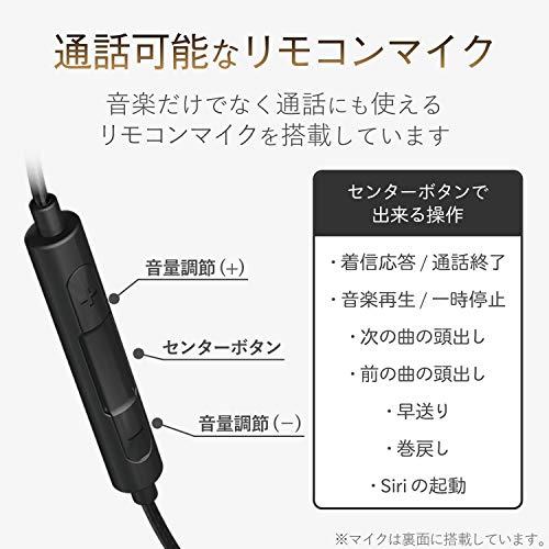 ELECOM(エレコム)『MFi認証Lightning接続ハイレゾオーディオヘッドホン(EHP-LCH1010MGD)』