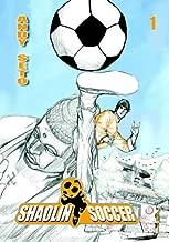 Shaolin Soccer, Vol. 1
