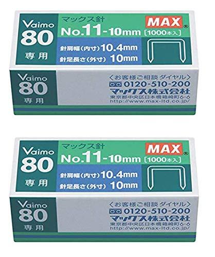 【2箱(2000本入)】マックス ホッチキス針 Vaimo80専用 No.11-10mm