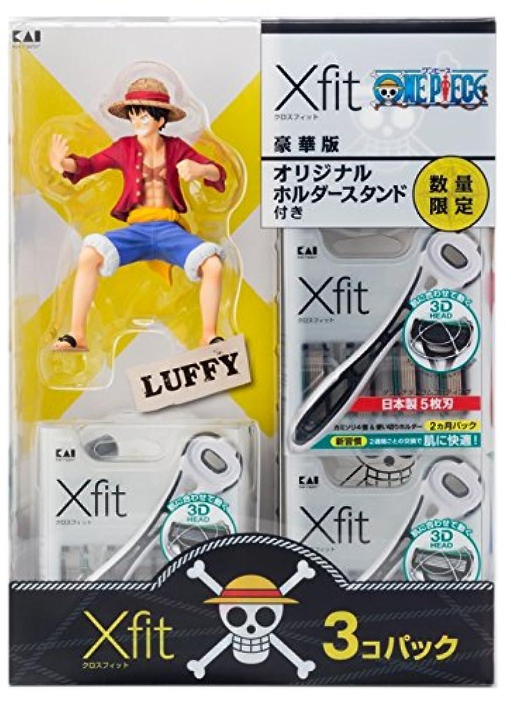 維持する暴行始まりXfit(クロスフィット)5枚刃カミソリ ワンピース企画第1弾3コパック+オリジナルホルダースタンド(ルフィ)