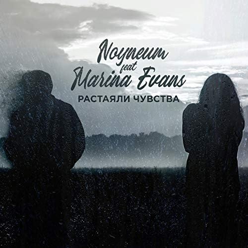 Noyneum feat. Marina Evans
