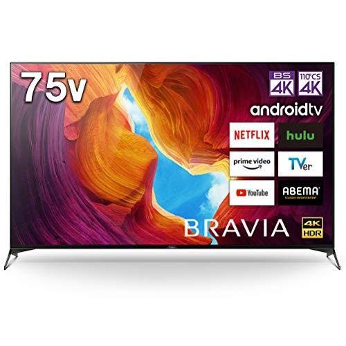 ソニー 75V型 液晶 テレビ ブラビア 4Kチューナー 内蔵 Android TV KJ-75X9500H (2020年モデル)