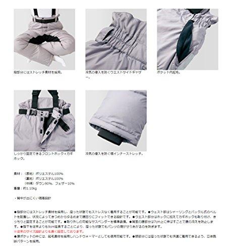 GAMAKATSU(がまかつ)『ダウンパンツ(GM-3493)』