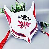 Forart Fuchs maske cosplay zubehör maske, partei maske maskerade kostüm maske für halloween...
