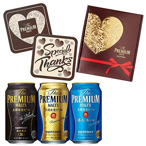 【ホワイトデーの贈り物に】 ザ・プレミアム・モルツ SPBC チョコレート付 3種アソートセット