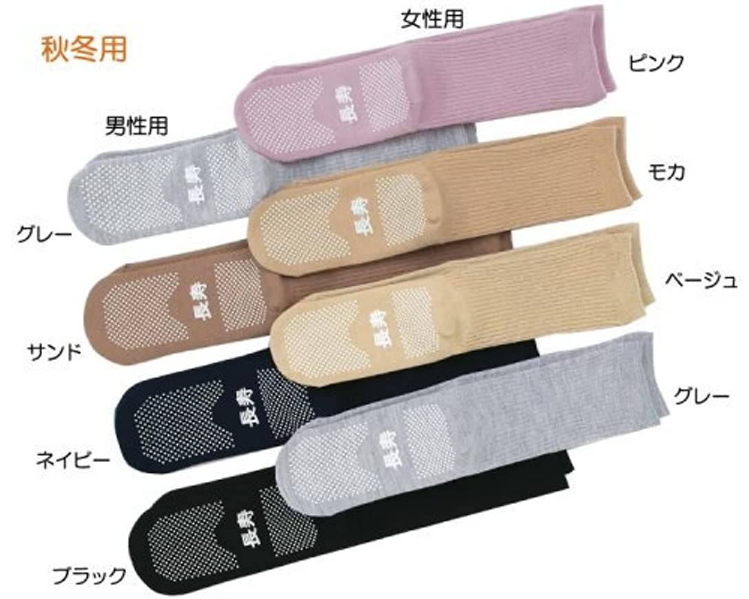 """勧める取得形状神戸生絲 すべり止め靴下(""""長寿"""