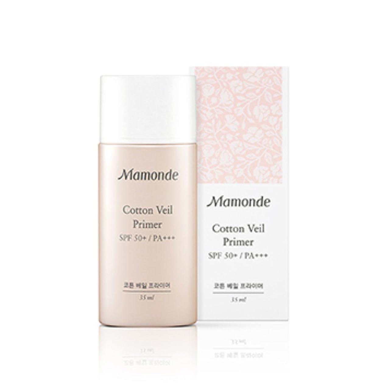 ドリル比類のない給料[New] Mamonde Cotton Veil Primer (SPF50+ PA+++) 35ml/マモンド コットン ベール プライマー (SPF50+ PA+++) 35ml (#2 Beige Rose) [並行輸入品]