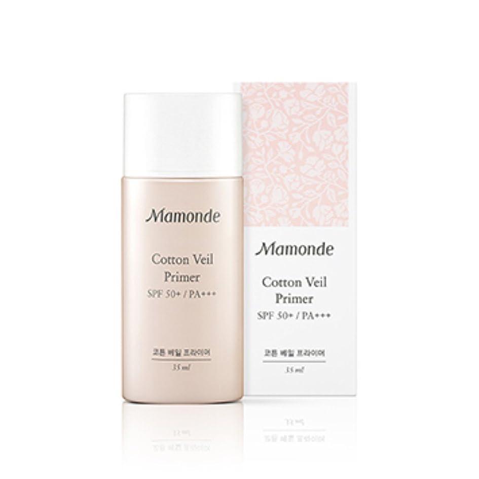 守銭奴のぞき穴先[New] Mamonde Cotton Veil Primer (SPF50+ PA+++) 35ml/マモンド コットン ベール プライマー (SPF50+ PA+++) 35ml (#2 Beige Rose) [並行輸入品]