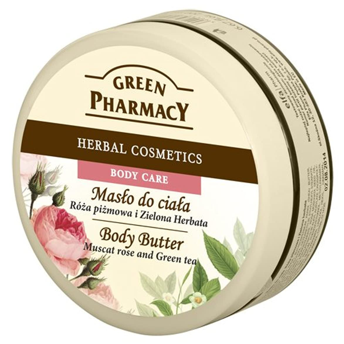トレーニング契約したエーカーElfa Pharm Green Pharmacy グリーンファーマシー Body Butter ボディバター Muscat Rose and Green Tea