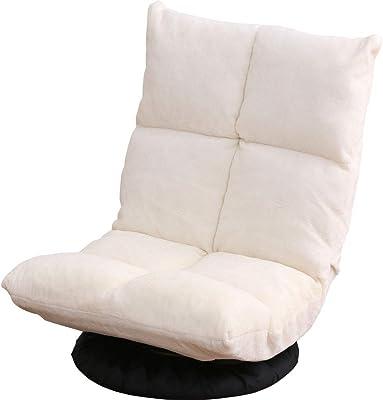アイリスプラザ 座椅子 回転 ホワイト 幅約48×奥行約45~61×高さ約21~56cm RSC-148