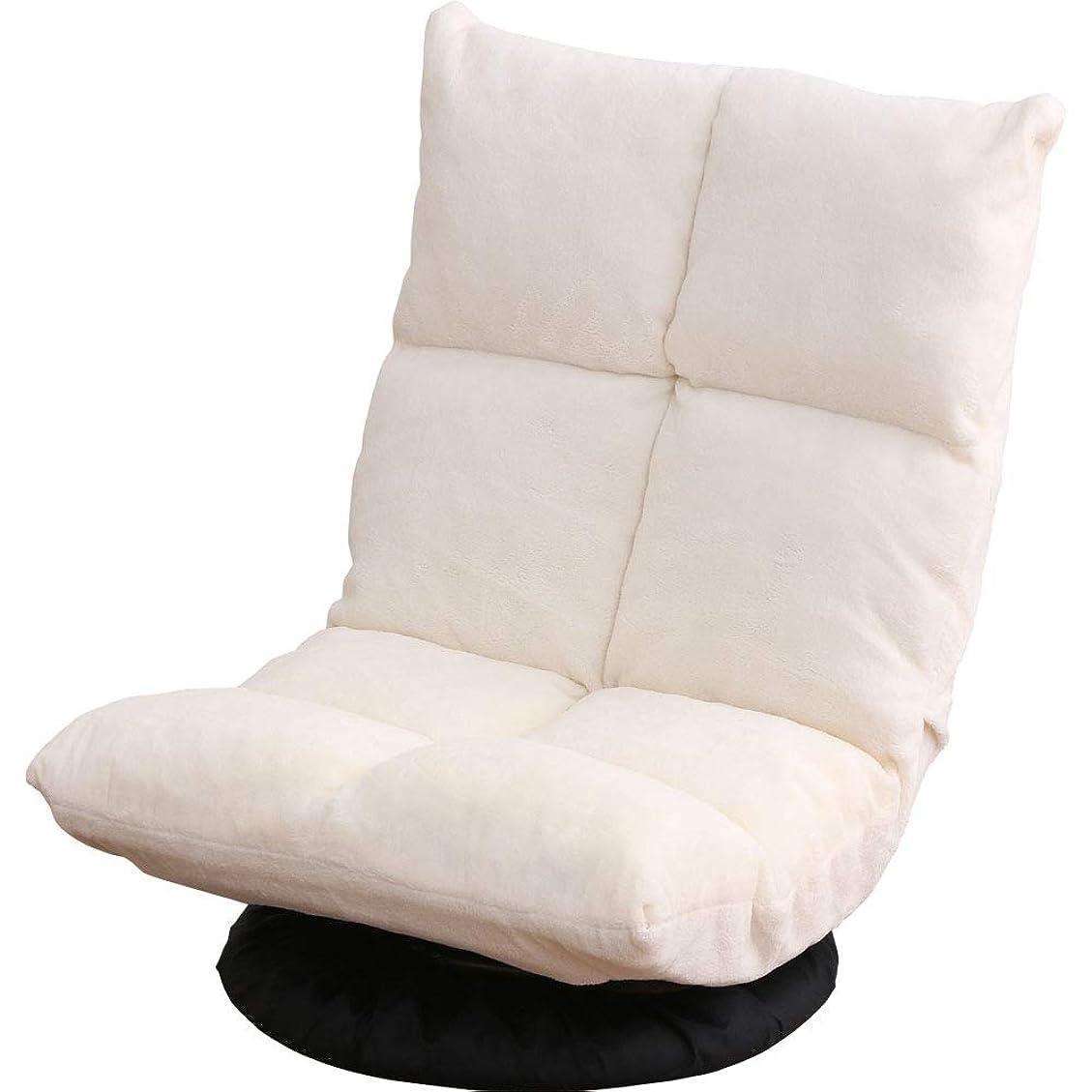 子犬パパ生物学アイリスプラザ 座椅子 回転 ホワイト 幅約48×奥行約45~61×高さ約21~56cm RSC-148