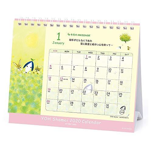 アートプリントジャパン 2020年 葉 祥明(卓上)カレンダー vol.089 1000109298