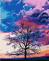 Diy 数字油絵 キャンバスの油絵,Oilペイントペイント,大人の子供のためのギフト 数字キットでペイント ホームデコレーション.数字油絵 数字キット塗り絵 手塗り , クラウドツリー,Sin Marco, 40 X 50 Cm