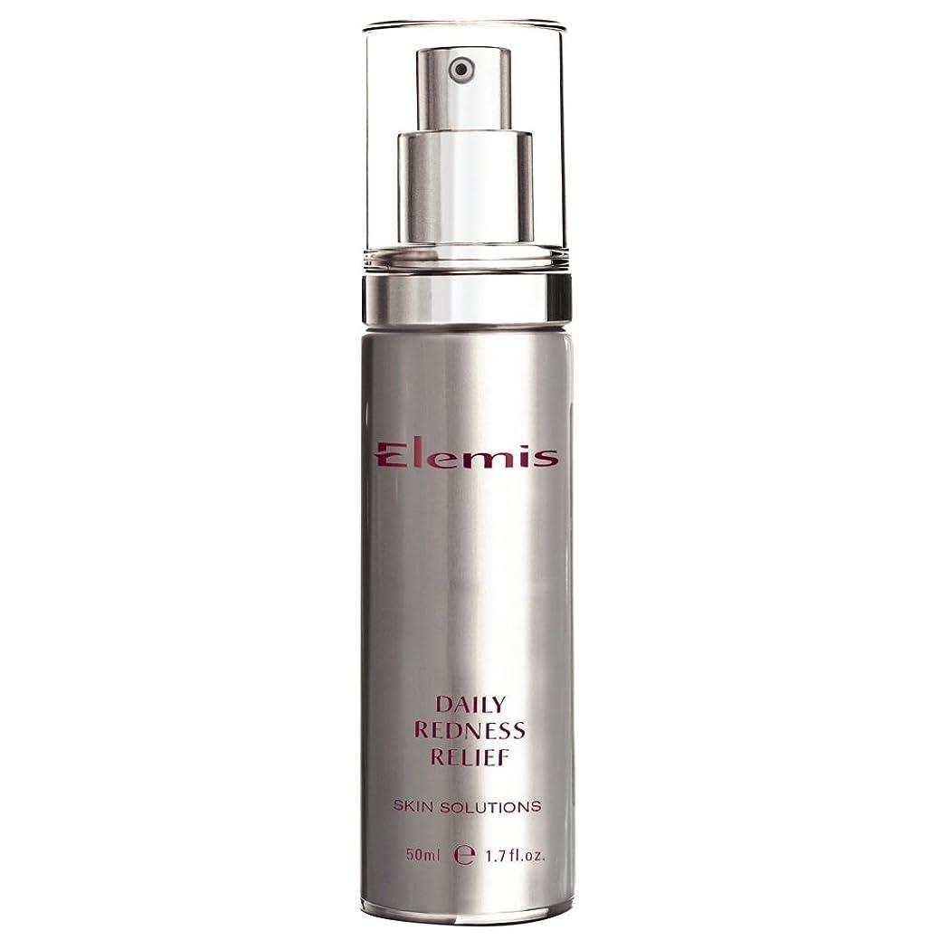 富体現する雇用エレミススキンソリューション毎日の赤みの軽減 (Elemis) - Elemis Skin Solutions Daily Redness Relief [並行輸入品]