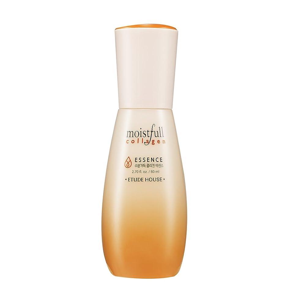 ETUDE HOUSE Moistfull Collagen Essence 2.7 fl. oz. (80ml) - 78.5% Super Collagen Water Makes Skin Plumpy with Long Lasting Moist, Skin Moisturizing with Bobab Oil