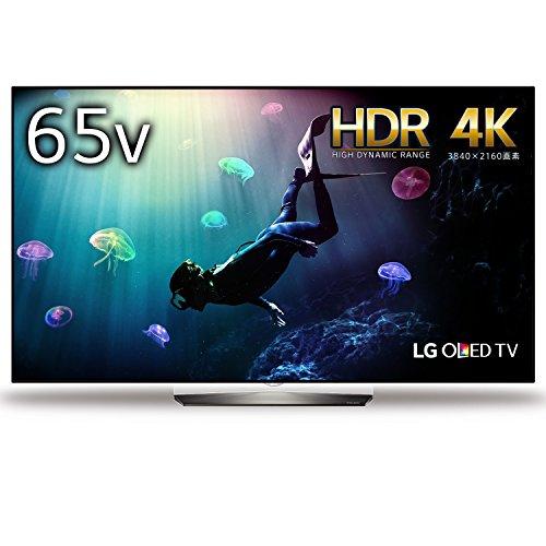 LG 65V型 有機EL テレビ OLED65B6P 4K 外付けHDD裏番組録画対応 2016年モデル