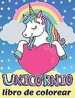 Unicornio - Libro de colorear: Precioso libro para colorear de unicornios para niños de 4 a 8 años Gran regalo para niños y niñas Libros para colorear de unicornios Libro para colorear de unicornios para niñas