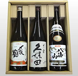 人気 新潟地酒 飲み比べセット 720ml×3本【久保田 千寿、八海山 特別本醸造、〆張鶴 月】