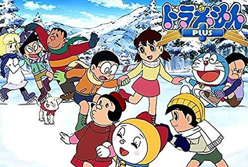 VGFTP® Puzzle para Adultos de 1000 Piezas, Rompecabezas de Madera de Dibujos Animados de Anime, Juguetes educativos de Madera de Dibujos Animados para niños - Little Ding Dong
