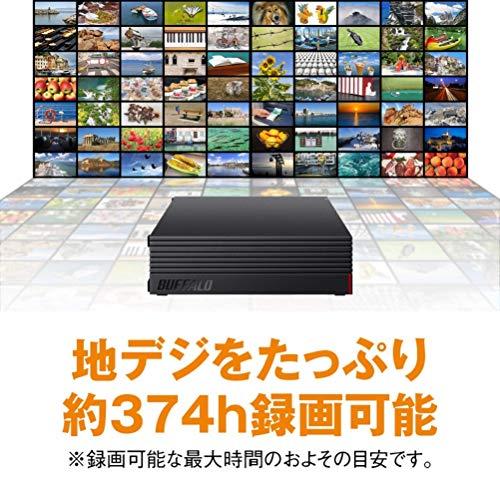 BUFFALO(バッファロー)『HD-ADU3シリーズHD-AD3U3』