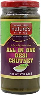 Natures Choice All In One (Desi Chutney ), 250 gm
