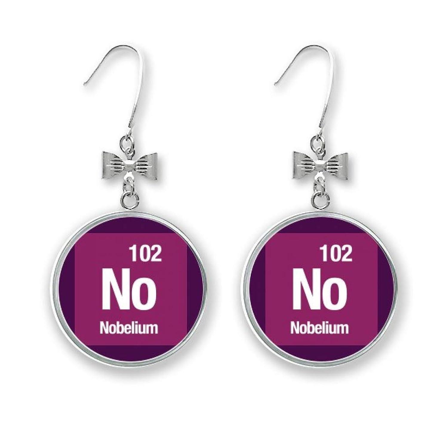 勇者クーポン理論的ノーノーベリウム化学元素化学 ボウピアスドロップスタッドピアスフック