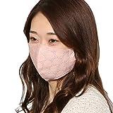 立体レースマスク 日本製 UVカット 洗える レディース 大人マスク (サークルレース/モーブピンク)