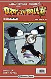 Dragon Ball Serie Roja nº 269 (Manga Shonen)