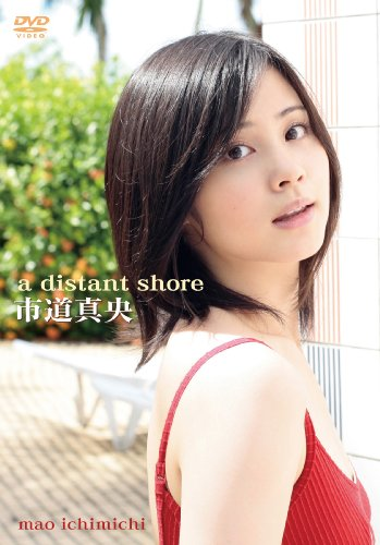 a distant shore [DVD]
