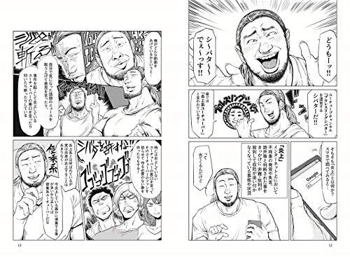 おじいちゃん 桐 死亡 栄二 崎