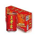 王老吉 中国健康涼茶 【24缶セット】