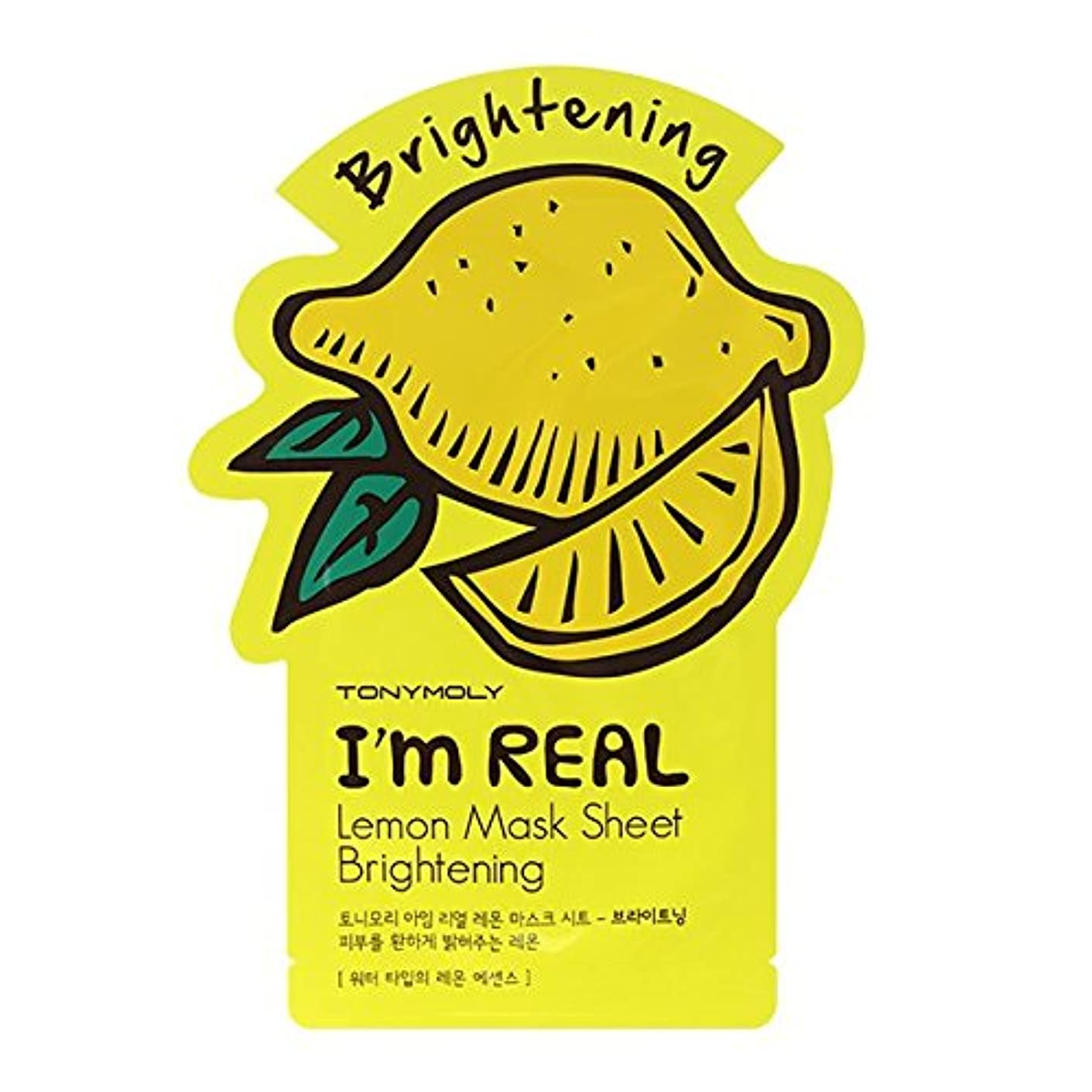 鋭くダウン着飾るトニーモリー I'm Real Mask Sheet - Lemon - Brightening 10x21ml/0.71oz