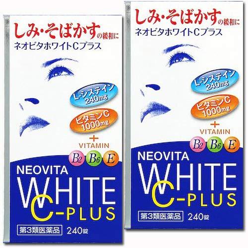 【第3類医薬品】ネオビタホワイトCプラス「クニヒロ」 240錠 ×2